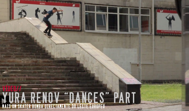 "9741Yura Renov ""Dances"" Part