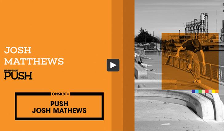 11138PUSH – JOSH MATTHEWS||12:17