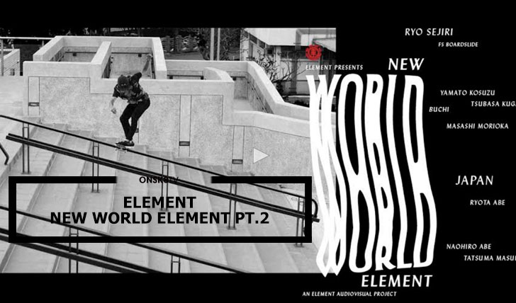 12351NEW WORLD ELEMENT|JAPAN||4:08