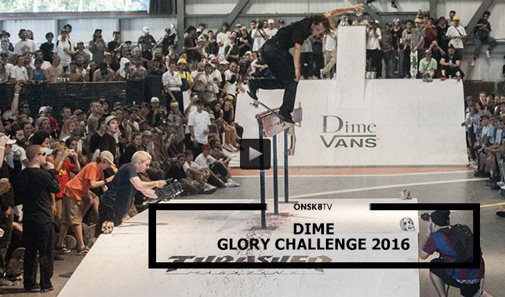 "13314Dime ""Glory Challenge 2016″||12:03"
