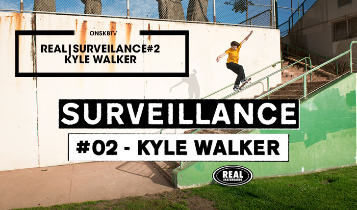 13682REAL|Surveillance #2 Kyle Walker||2:52