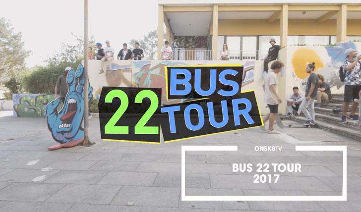1568122 Bus Tour '17||7:50