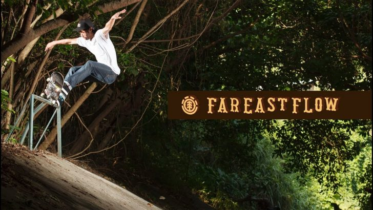 17409Element Japan presents 'FAR EAST FLOW' – Ryo Sejiri part||3:48