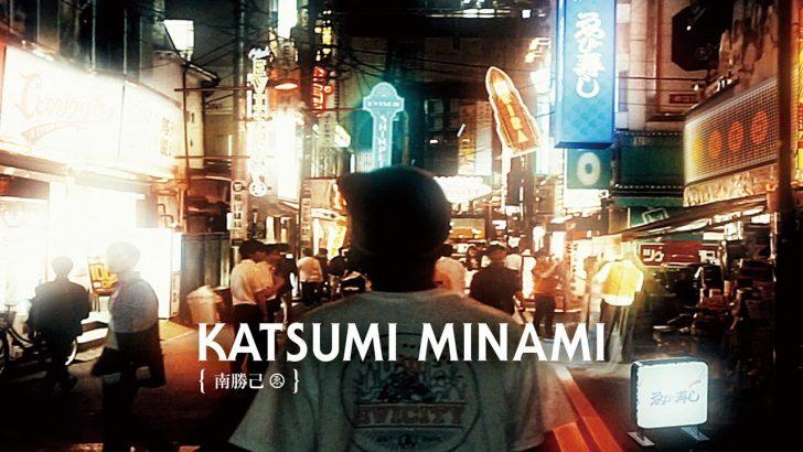17623Katsumi Minami EVISEN Video Part||3:13