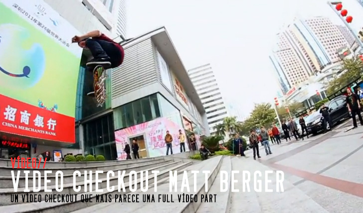 2709Video Check Out: Matt Berger || 3:12