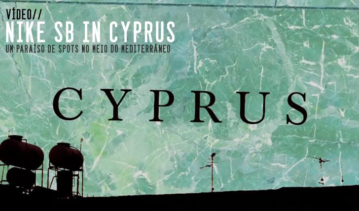 8437Nike SB in Cyprus||3:43