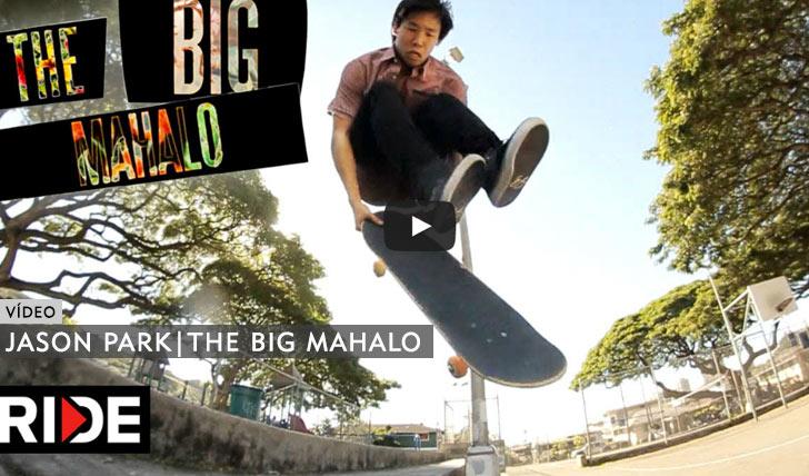 10858Jason Park|Big Mahalo