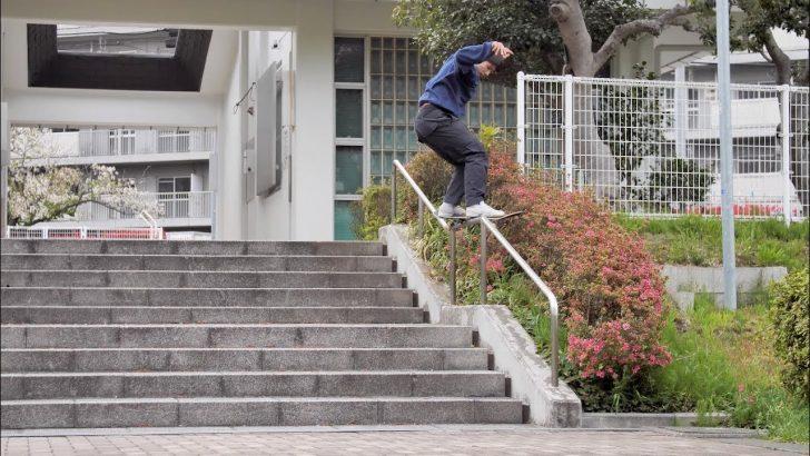 18104Nike SB | Yuto Horigome | April Skateboards Pro Part||1:54