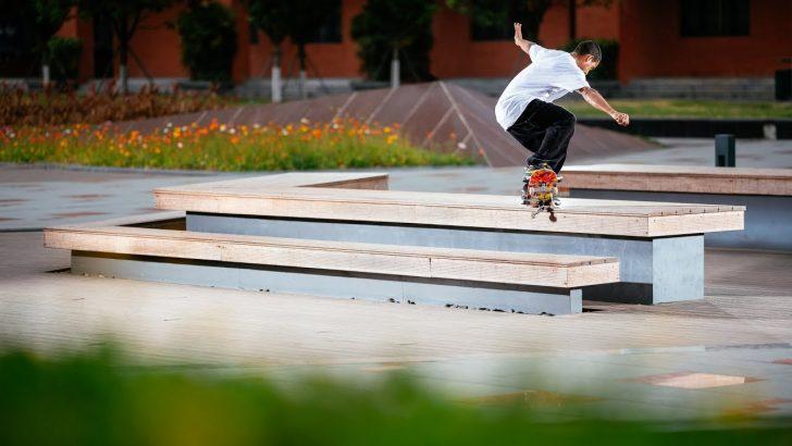 18581Primitive Skate | ENCORE||46:16